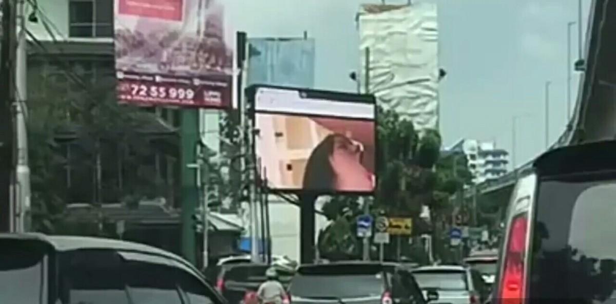 LUAR BIASA, FILM PORNO TAYANG DI LAYAR LEBAR DI JALANPROTOKOL