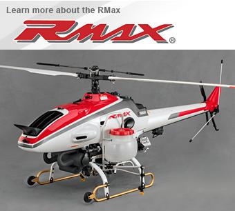 bug_link_rmax