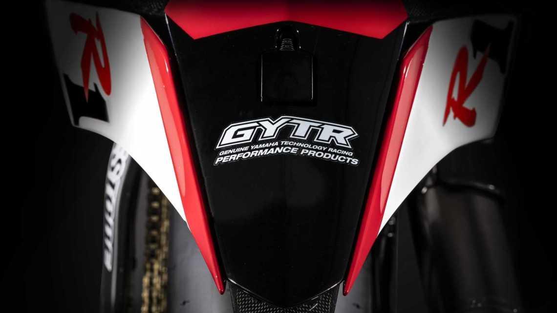yamaha-yzf-r1-gytr-20th-anniversary-edition (6)