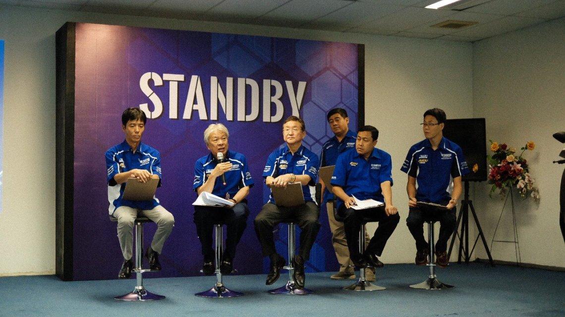 Yamaha Stand By
