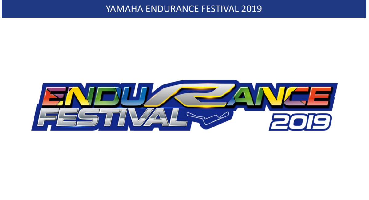 REGULASI & RUNDOWN YAMAHA ENDURANCE FESTIVAL 2019