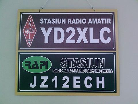 Stasiun Radio Amatir